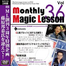 mML Vol.36