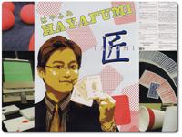 匠(TAKUMI)DVD
